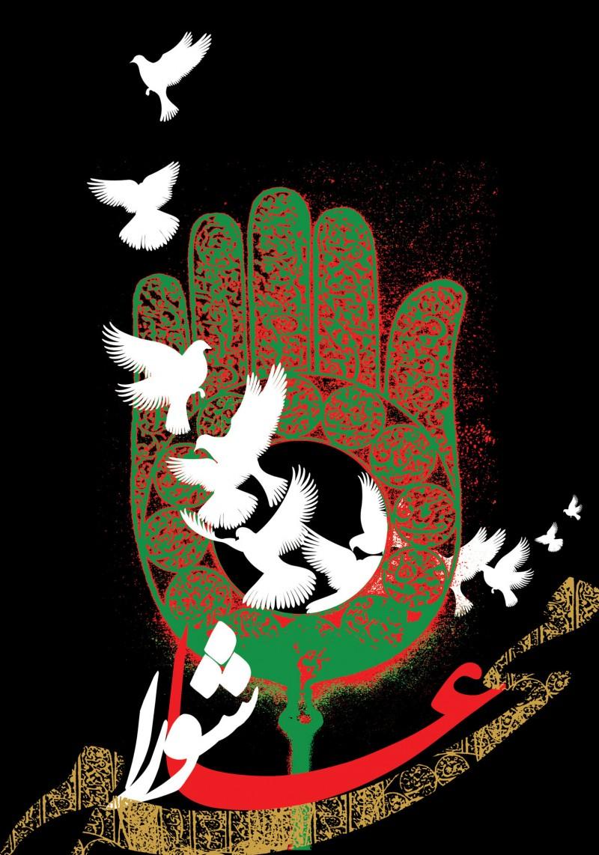 ashoora_2_by_islamic_shia_artists