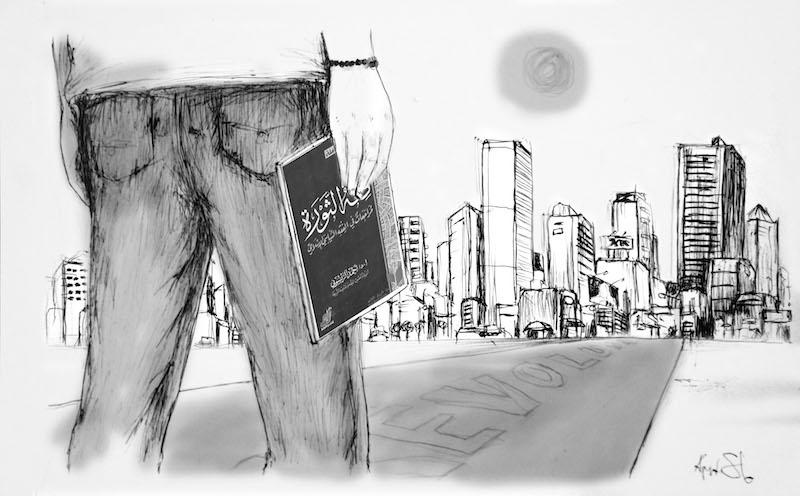 Ilustrasi Ulasan Buku Fikih Revolusi oleh Arut S. Batan